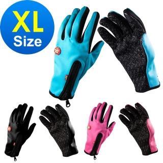 【XL Size】手機平板觸控螢幕防風手套