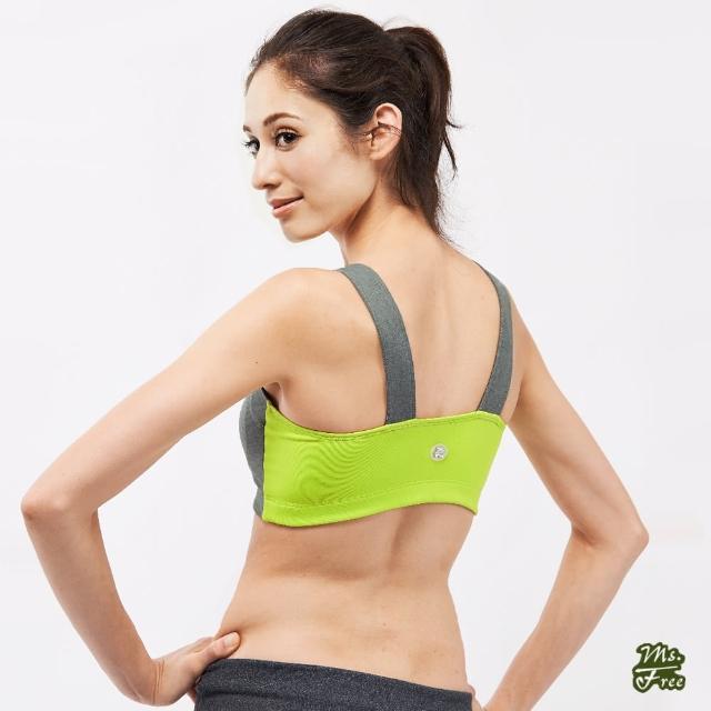 【Ms.Free】瑜伽Pro高階系列-高衝擊有氧機能運動內衣(瑩綠灰)