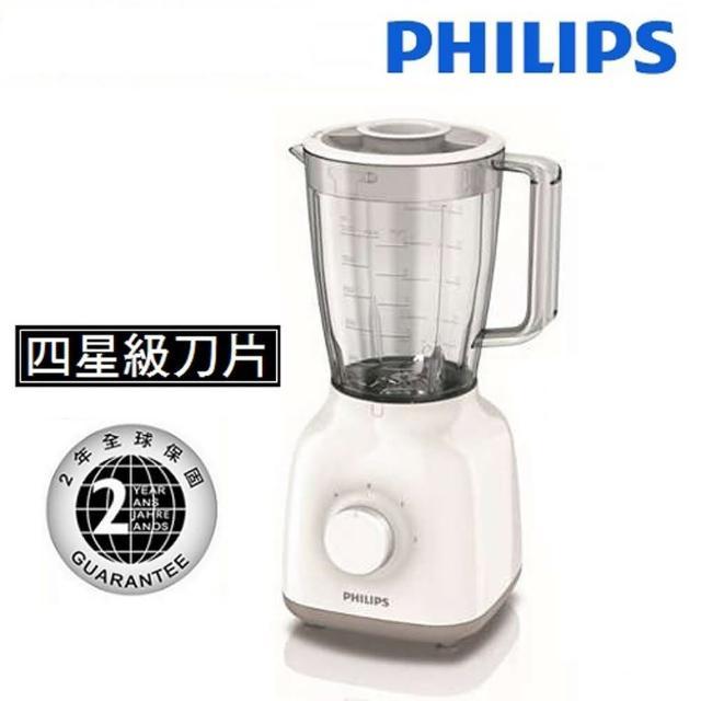 【PHILIPS】飛利浦活氧果汁機(HR2100)