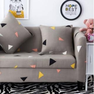 挪威森林 阿基米德創意舒適彈性沙發套/沙發罩/三人座_贈一個抱枕套