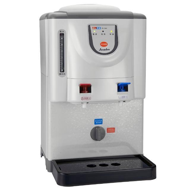 【東龍】6.7L全開水溫熱開飲機(TE-1161)