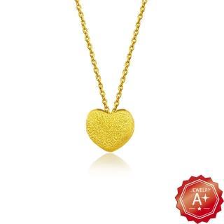 【A+】雙面愛心 千足黃金墜