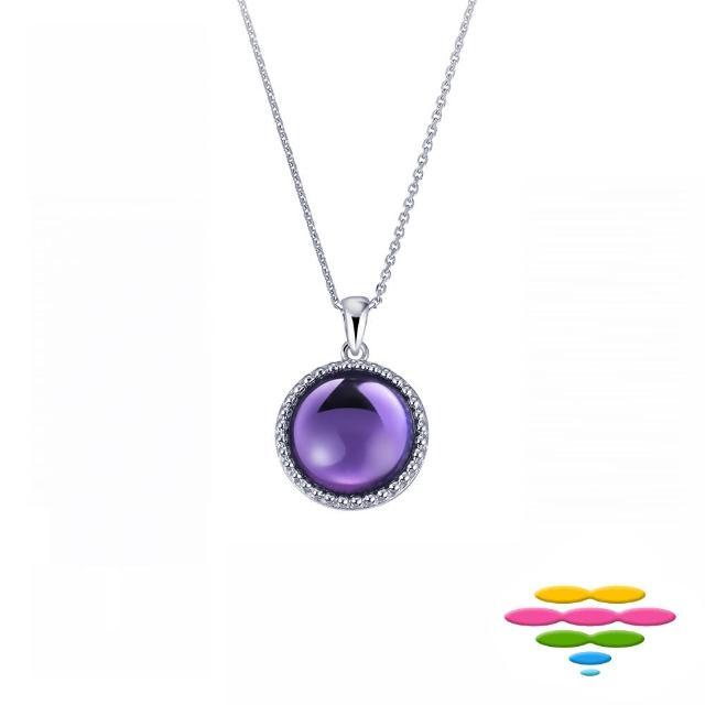【彩糖鑽工坊】紫水晶寶石項鍊(14K白)