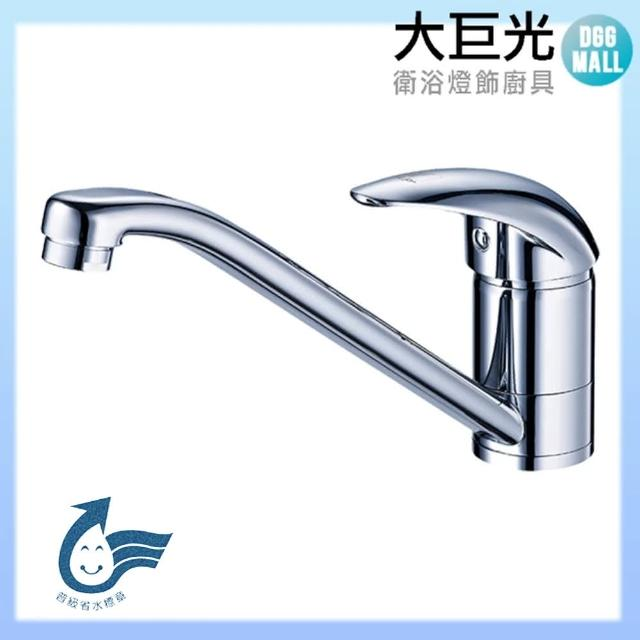 【大巨光】廚房檯面單槍水龍頭 無鉛(TAP-106033)