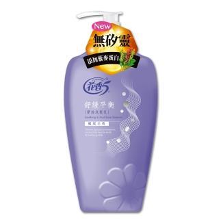 【花香5】舒緩平衡 原效洗髮乳(1100g)
