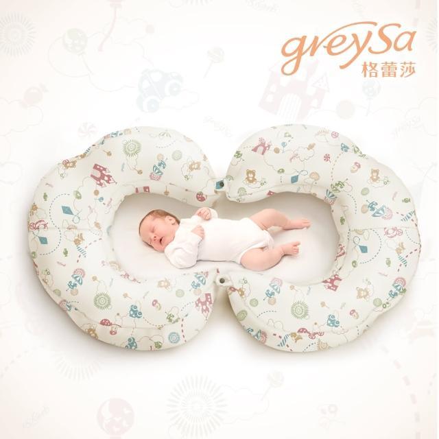 【GreySa格蕾莎】哺乳护婴枕(月亮枕/孕妇枕/哺乳枕/围栏/护栏-一组两入)