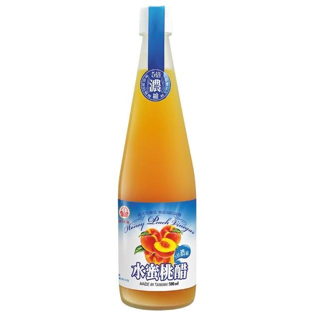 【買1送1-崇德發】黑麥醋/水蜜桃醋500毫升(任選2瓶)
