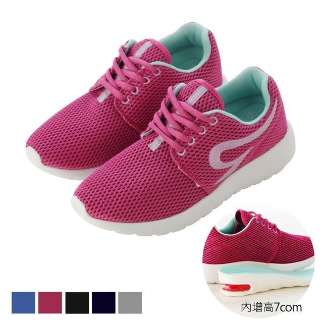 【TRS】韓國TRS-空氣增高鞋內增高7公分休閒情侶鞋