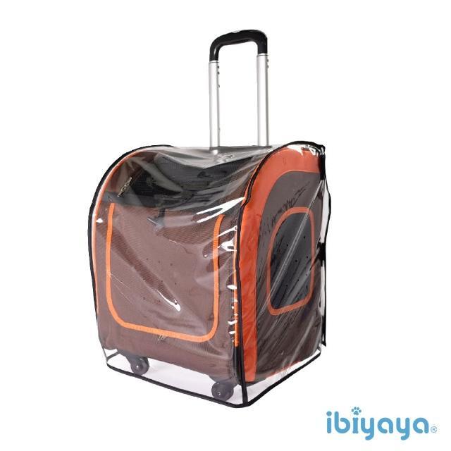 【IBIYAYA依比呀呀】LISO直立式平行拉桿包專用雨罩