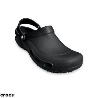 【CROCS】男/女-經典 廚師鞋(10075-001)