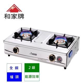 【和家】KS-T330   智慧型銅心安全爐 桶裝瓦斯 LPG     ★  此商品為不含安裝  ★