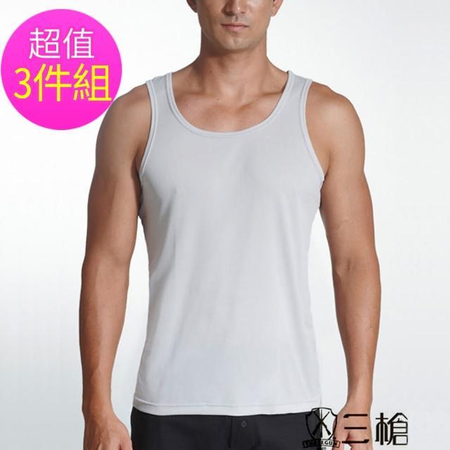【三槍牌】時尚經典排汗速乾型男E棉彩色背心3件組(灰M-XL)