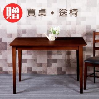 【AS】弗蘭西斯進口實木餐桌(買桌送椅)