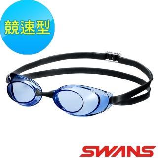【ATUNAS 歐都納】日本SWANS競速型泳鏡(防霧/抗UV/舒適/游泳/矽膠SR-10N藍)