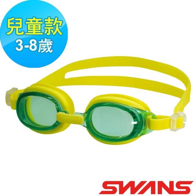 【ATUNAS 歐都納】日本SWANS兒童泳鏡(防霧/抗UV/舒適/游泳/矽膠SJ-7綠/黃)
