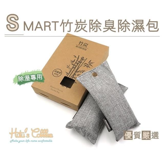 【○糊塗鞋匠○ 優質鞋材】M16 SMART竹炭除臭除濕包(1盒)