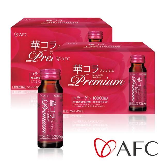 【AFC】美妍拉提Premium膠原蛋白飲二盒組(日本原裝)