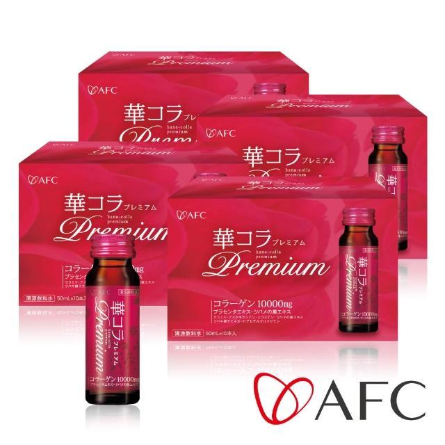 【AFC】美妍拉提Premium膠原蛋白飲四盒組(日本原裝)