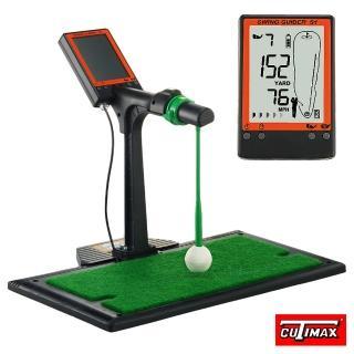 【SWING GUIDER】S1 立體3D旋轉大螢幕高爾夫揮桿練習器