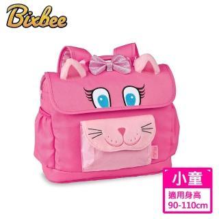 【美國Bixbee】3D動物童趣系列甜美粉貓咪小童背包