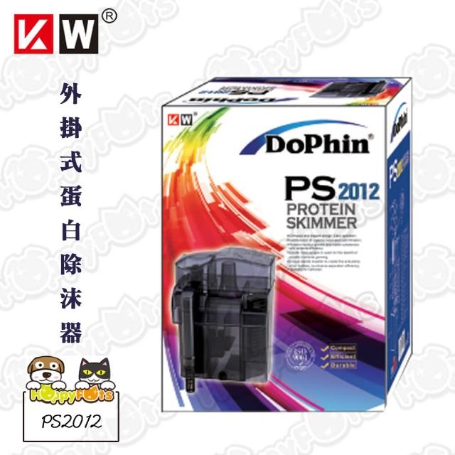 【Dophin】外掛式蛋白除沫器(PS2012)