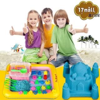 【17mall】兒童神奇動力沙創意手提2公斤組合箱(太空沙 火星沙)