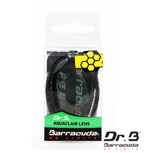 【美國巴洛酷達Barracuda】成人度數泳鏡#92695(近視泳鏡專用-左鏡片)