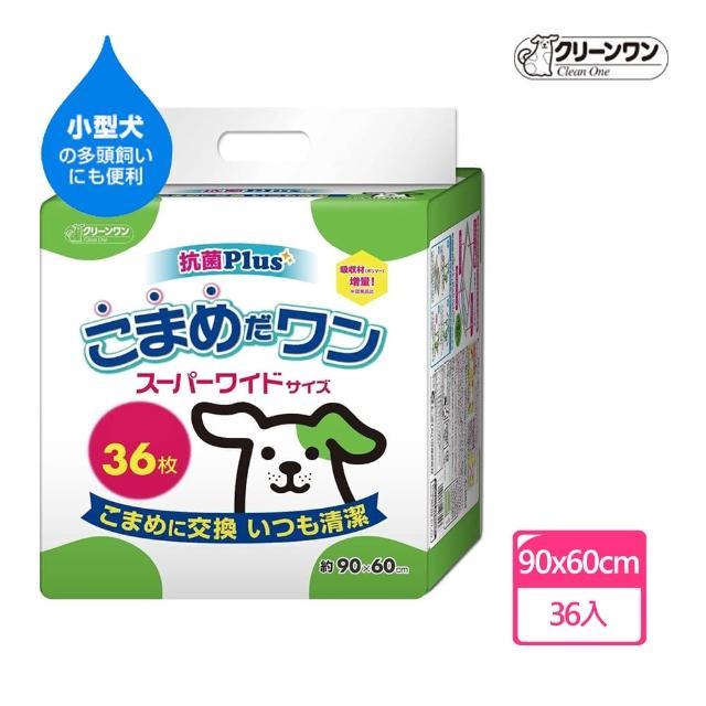 【Clean One】高吸收力+抗菌效果加量尿布(90*60cm 36入)