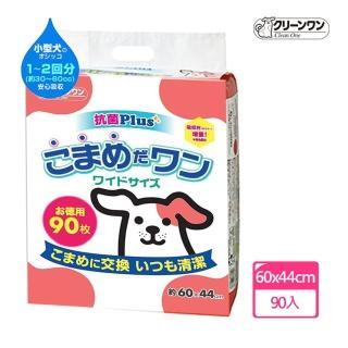 【Clean One】高吸收力+抗菌效果加量尿布寬型(60*44cm 90入)
