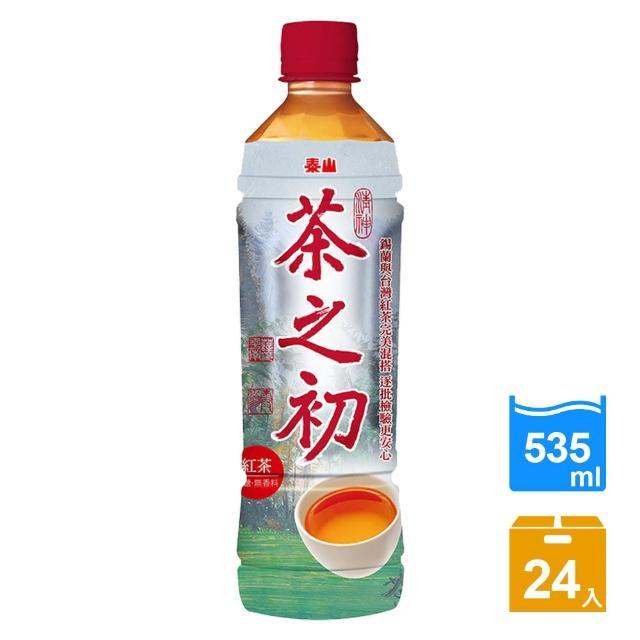 【泰山】茶之初紅茶535ml(24入/箱)
