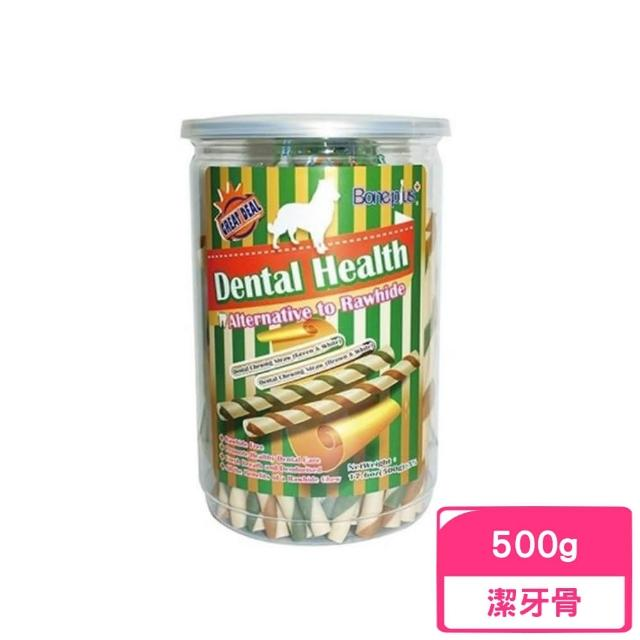【Bone Plus】高鈣雙色潔牙軟笛酥超值罐 500g