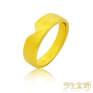 【今生金飾】甜蜜誓約男戒(純黃金對戒款)
