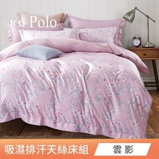 【R.Q.POLO】多款花色任選 吸濕排汗專利 天絲兩用被床包四件組(雙人/加大)