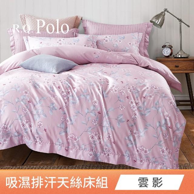 【R.Q.POLO】多款花色任選 使用3M吸濕排汗專利 天絲兩用被床包四件組(雙人/加大)