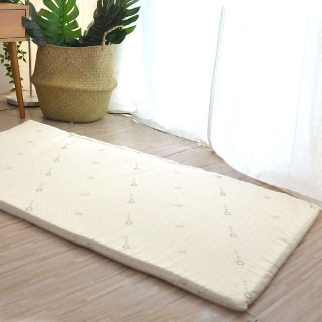 【LUST寢具】2x4尺 嬰兒乳膠床《100%純乳膠床墊》 CERI純乳膠檢驗/手提收納袋/送純棉布套