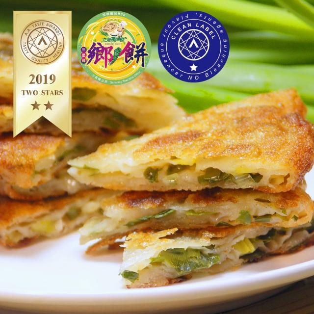 【柴米夫妻】老北方蔥油餅X4組(在地新鮮青蔥手工製作)