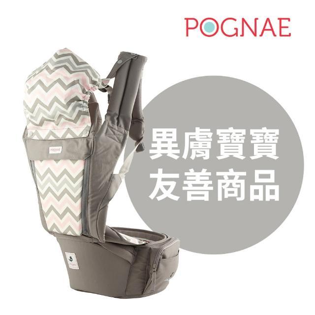 【POGNAE】ORGA+ 有機棉All in One背巾(四色可選)