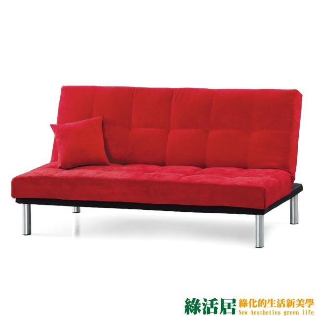 【綠活居】古賓 時尚絲絨布二用沙發/沙發床(分段式機能設計+兩色可選)