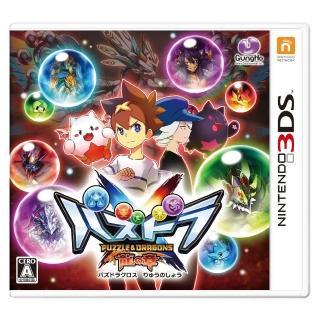 ~任天堂~龍族拼圖 X龍之章 日版日文版 日規機  3DS軟體