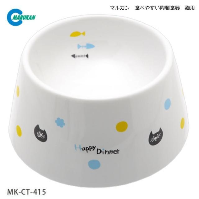 【Marukan】加高型 陶瓷飯碗 貓用(CT-415)