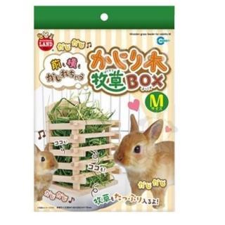 【Marukan】兔兔愛吃草 壁掛式 木製牧草盒 M號(ML-112)