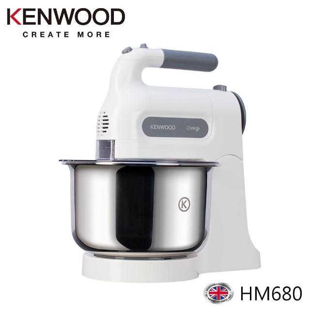 英國KENWOOD 桌上型攪拌機(HM680)