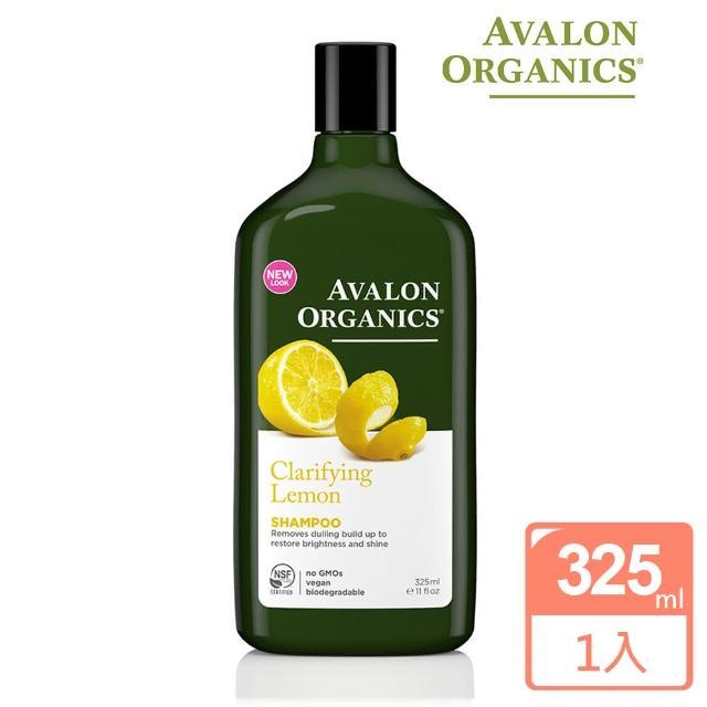 【AVALON ORGANICS】檸檬亮采精油洗髮精(325ml/11oz)
