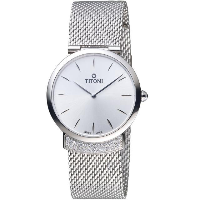 【TITONI】MADEMOISELLE優雅伊人系列米蘭錶帶腕錶(TQ42912S-591)