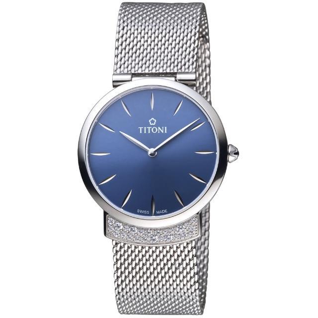 【TITONI】MADEMOISELLE優雅伊人系列米蘭錶帶腕錶(TQ42912S-590)