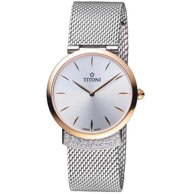 【TITONI】MADEMOISELLE優雅伊人系列米蘭錶帶腕錶(TQ42912-SRG-592)