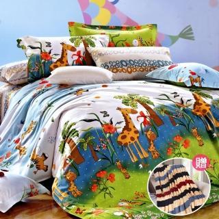 【情定巴黎】冒險叢林-100%精梳純棉四件式兩用被床包組(雙人)