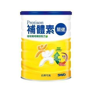 【補體素】關健 780公克(植物葡萄糖胺配方)