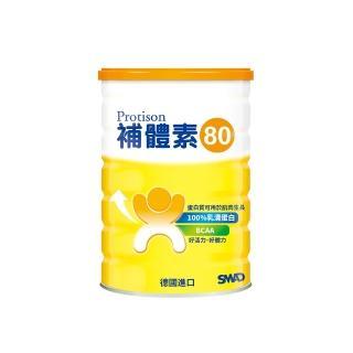 【補體素】補體素80 250公克(全乳清蛋白配方)