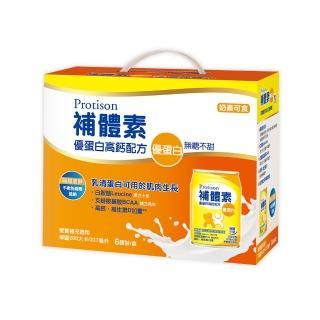 【補體素】優蛋白不甜即飲禮盒 237mlx6罐(HBV優蛋白+白胺酸)